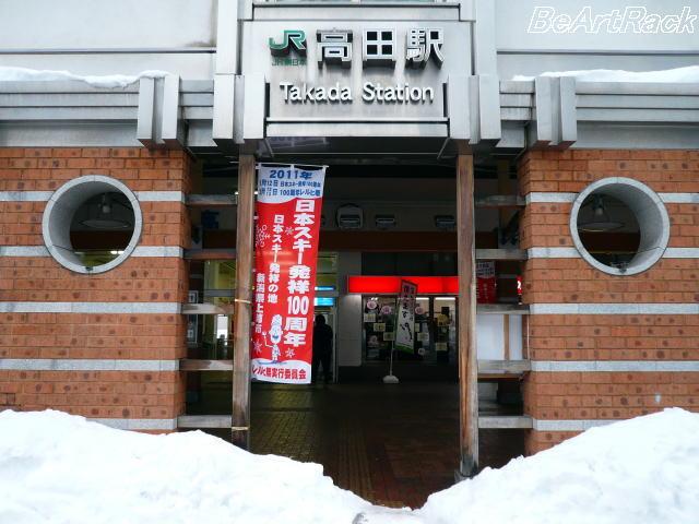 2010.1.19 P1090472.JPG