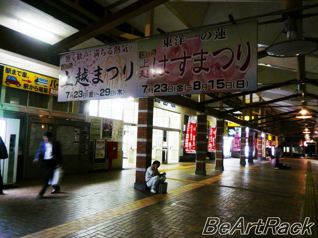 2010.8.9(木) P1120677.JPG