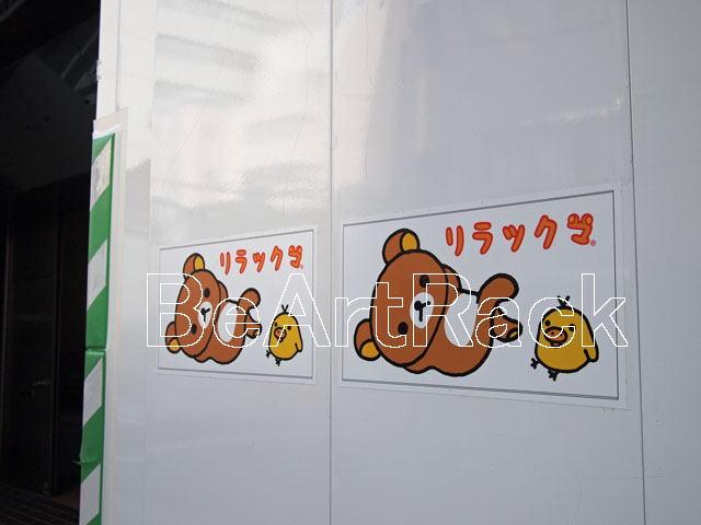 2011.4.22(金) P4150399.jpg