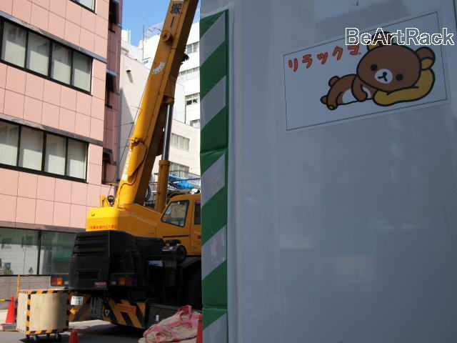 2011.4.22(金) P4170439.JPG