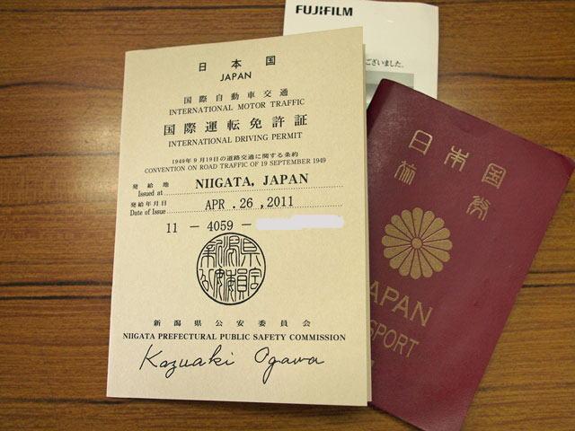 2011.4.29(金) P4260561.jpg