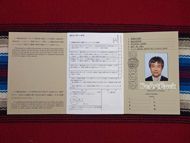 2011.4.29(金) P4300581.jpg