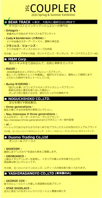 COUPLER-10月展DM裏 003.jpg
